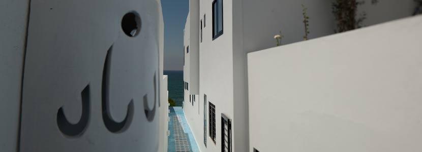 Moulay-Bousselham au Maroc | Vilabea